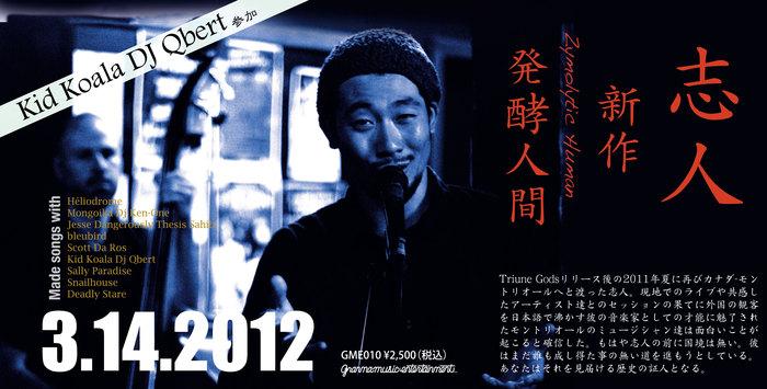 GME-012+MM-01